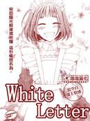White Letter漫画