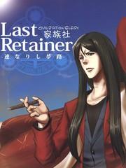 Last Retaine