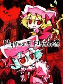 NightmarE PrincesS漫画
