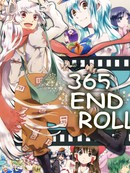 365 End Roll漫画