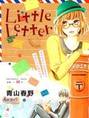 Little Letter 第1话