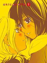 Honey & Mustard