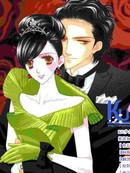 皇室婚姻漫画
