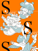 Super Speed Starters 漫画