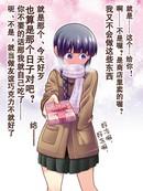 yuki的大井系列 第1-2话