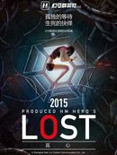 LOST孤心 第2回