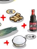 舌尖上的美食之上海甜点漫画