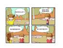 遗传病漫画