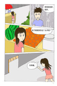 杂货店漫画