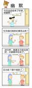 中国人民 第4回