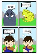 环游异国漫画