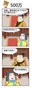 叫什么啊漫画