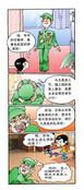 老人节漫画