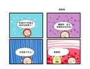 咸鱼饭漫画