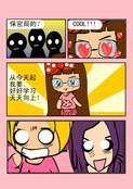 小情哥漫画