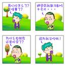 情爱的漫画