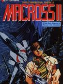 超时空要塞II英文版 第10卷