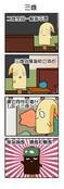 冰棍的故事