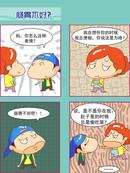 肠胃不好漫画