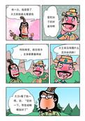 大王的探望