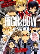 HiGH&LOW g-sword 第7话
