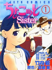 Choyko-Sister