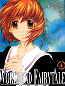 幻灭游戏 第3卷