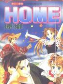 Home原乡 第2卷
