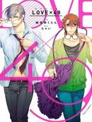 LOVE×49 -恋爱中毒-漫画