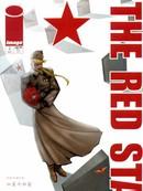 红星共和国漫画