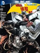 侦探漫画 蝙蝠侠 第38话